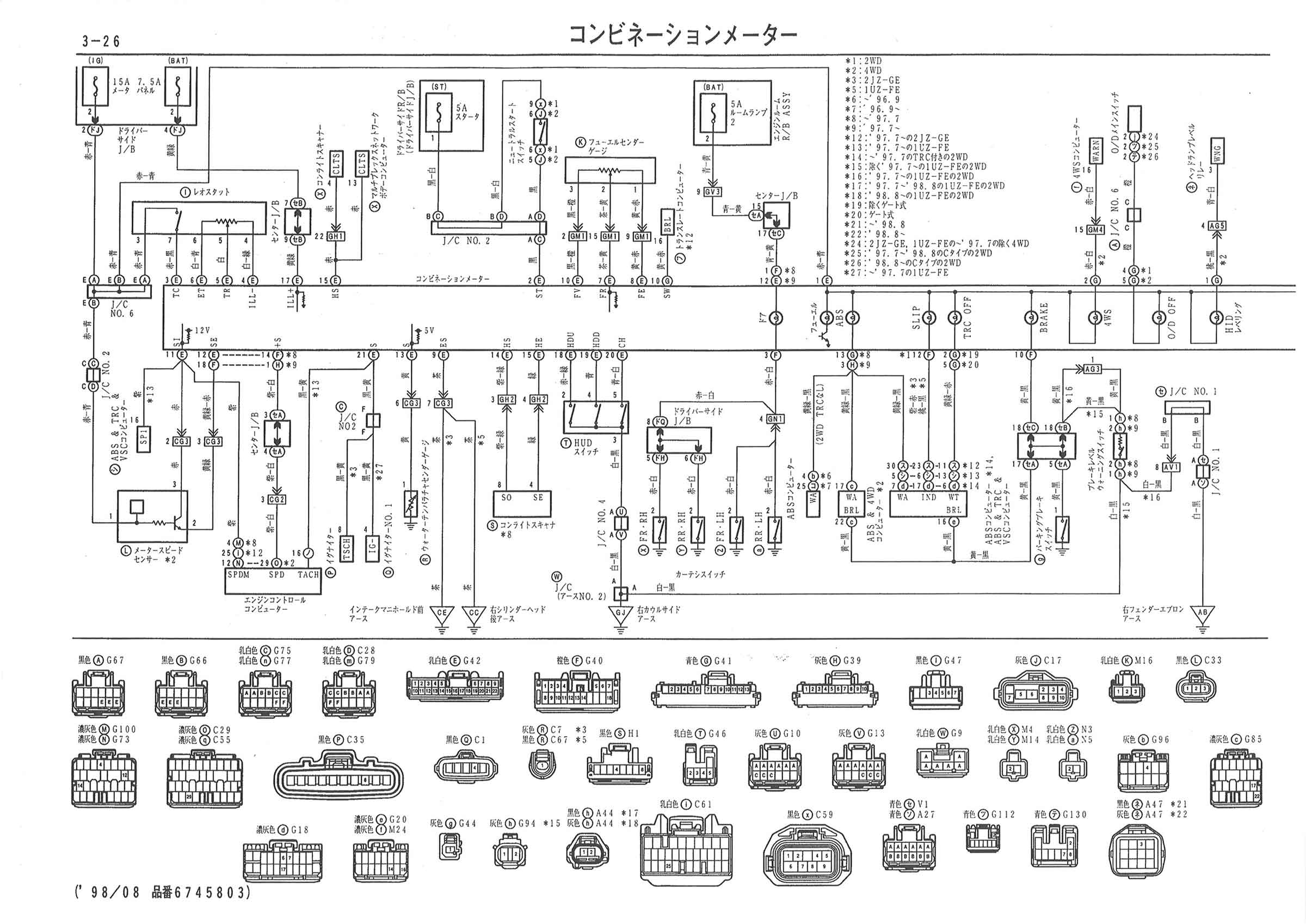 2jz Ge Ecu Wiring Diagram Library 1991 Toyota Mr2 20l Free Download User Manual Vvt I 10 Jza80 Supra Diagrams