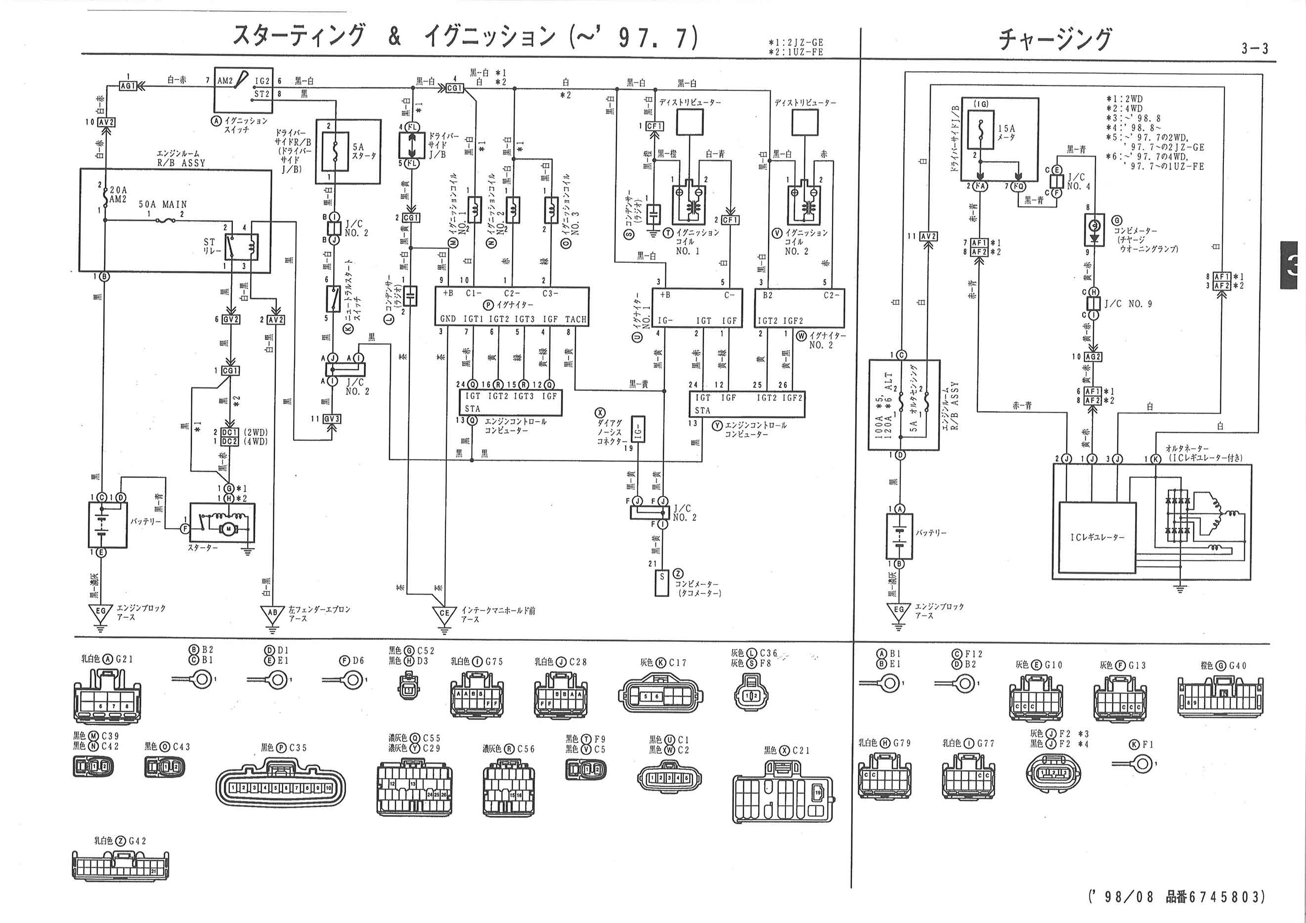 Apexi Safc Wiring Diagram 2jz Ge Schematic 2019 2 Besides Gte Harness On Get