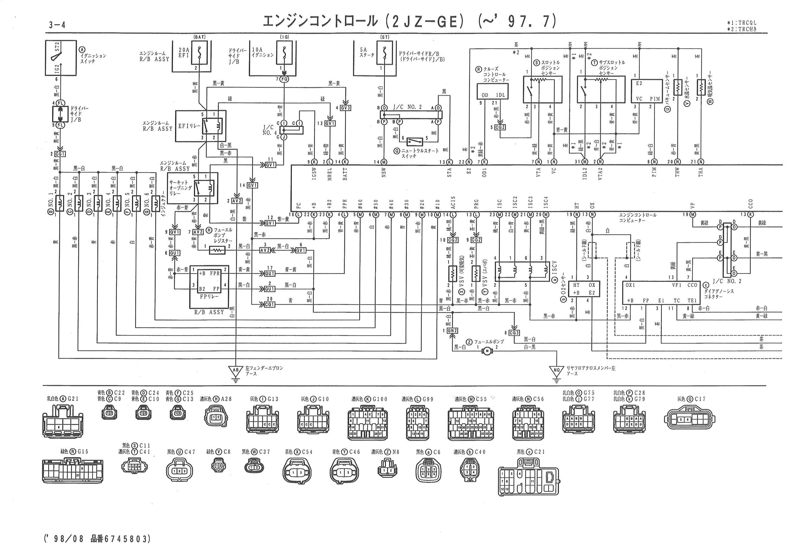 2JZ GE VVT i 3 ge vvt i 3 2jz ge wiring diagram pdf at edmiracle.co