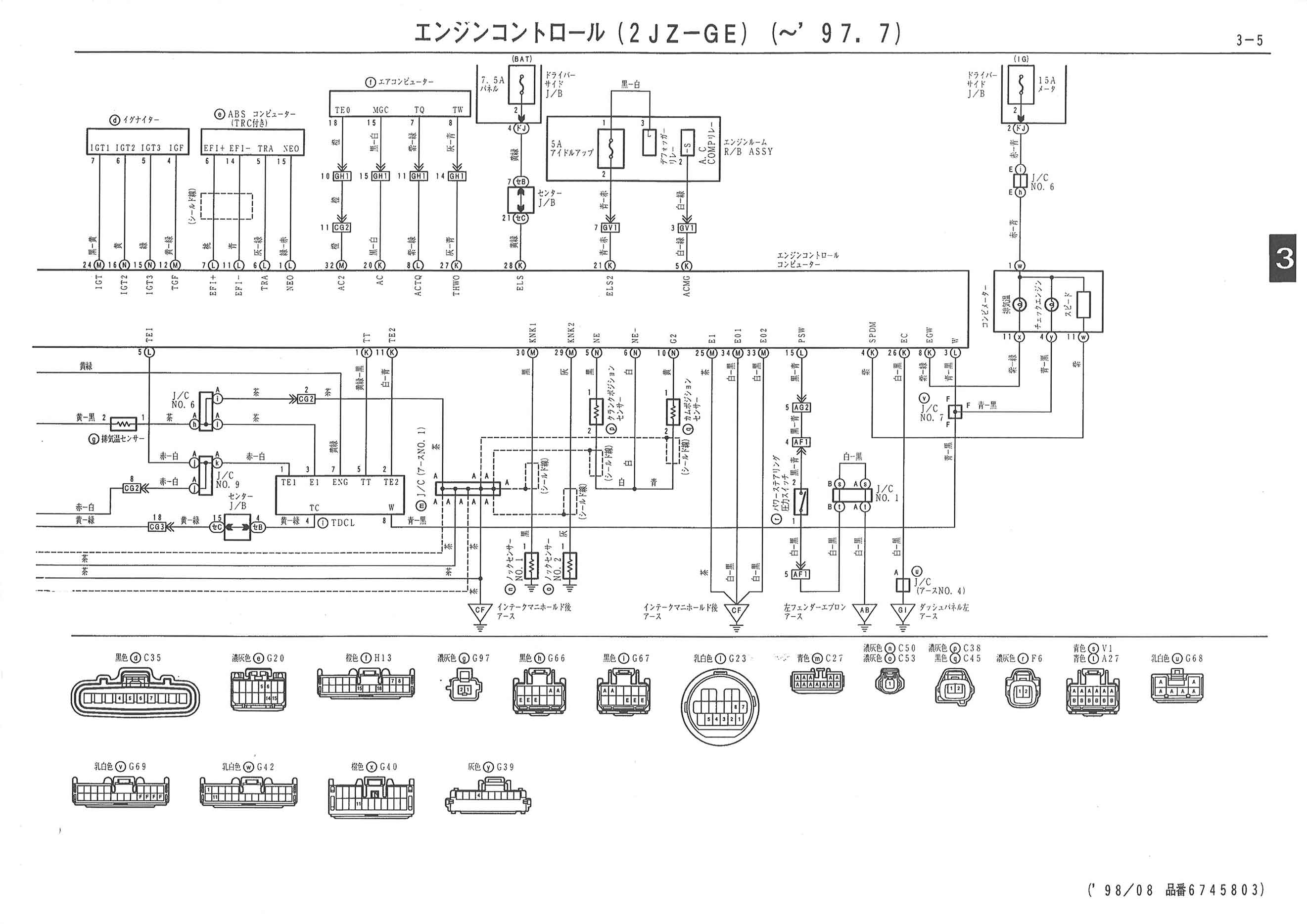2jz Ge Vvt I 4 Ecu Wiring Diagram