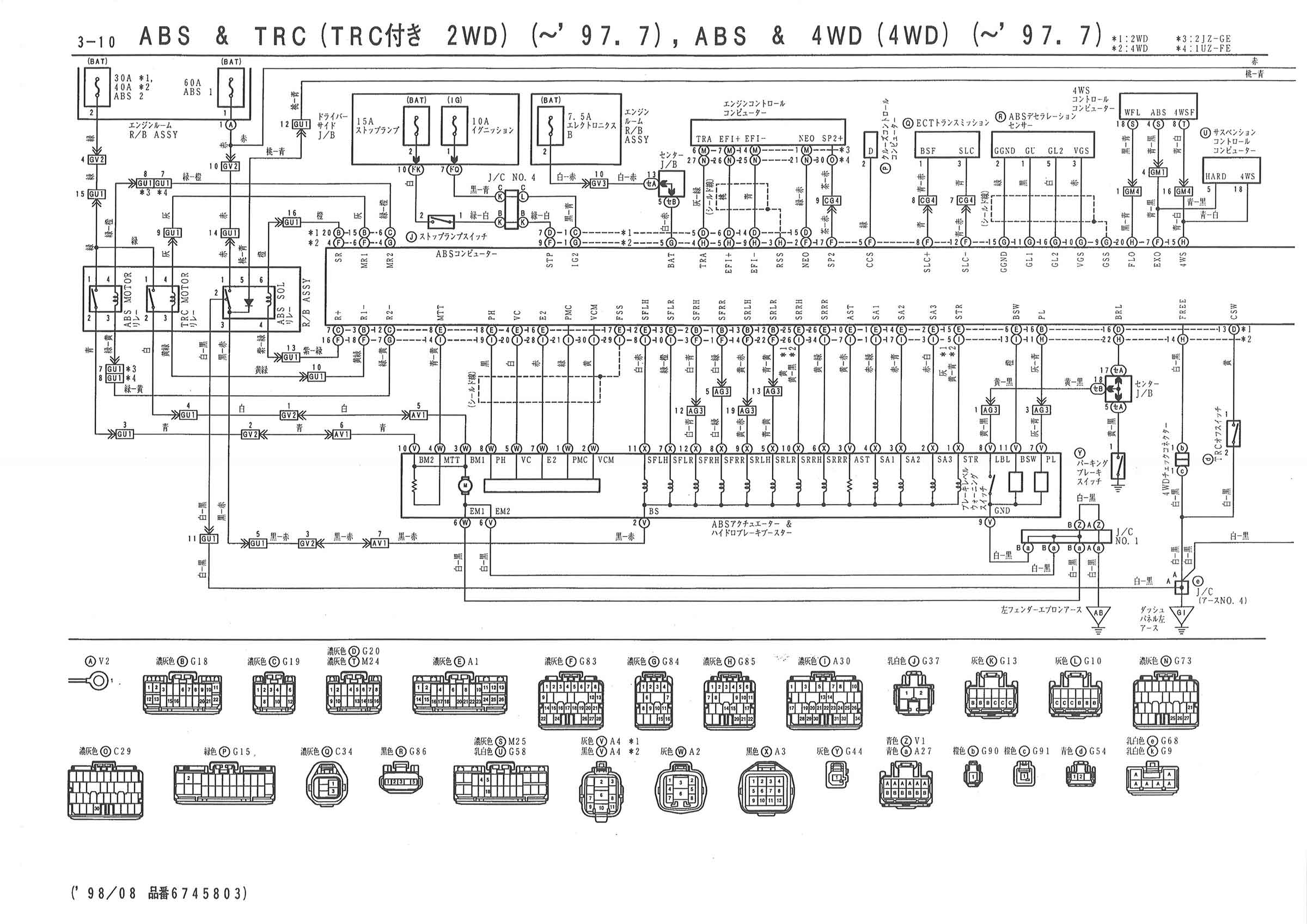 2JZ GE VVT i 7 ge vvt i 7 2jz ge wiring diagram pdf at edmiracle.co