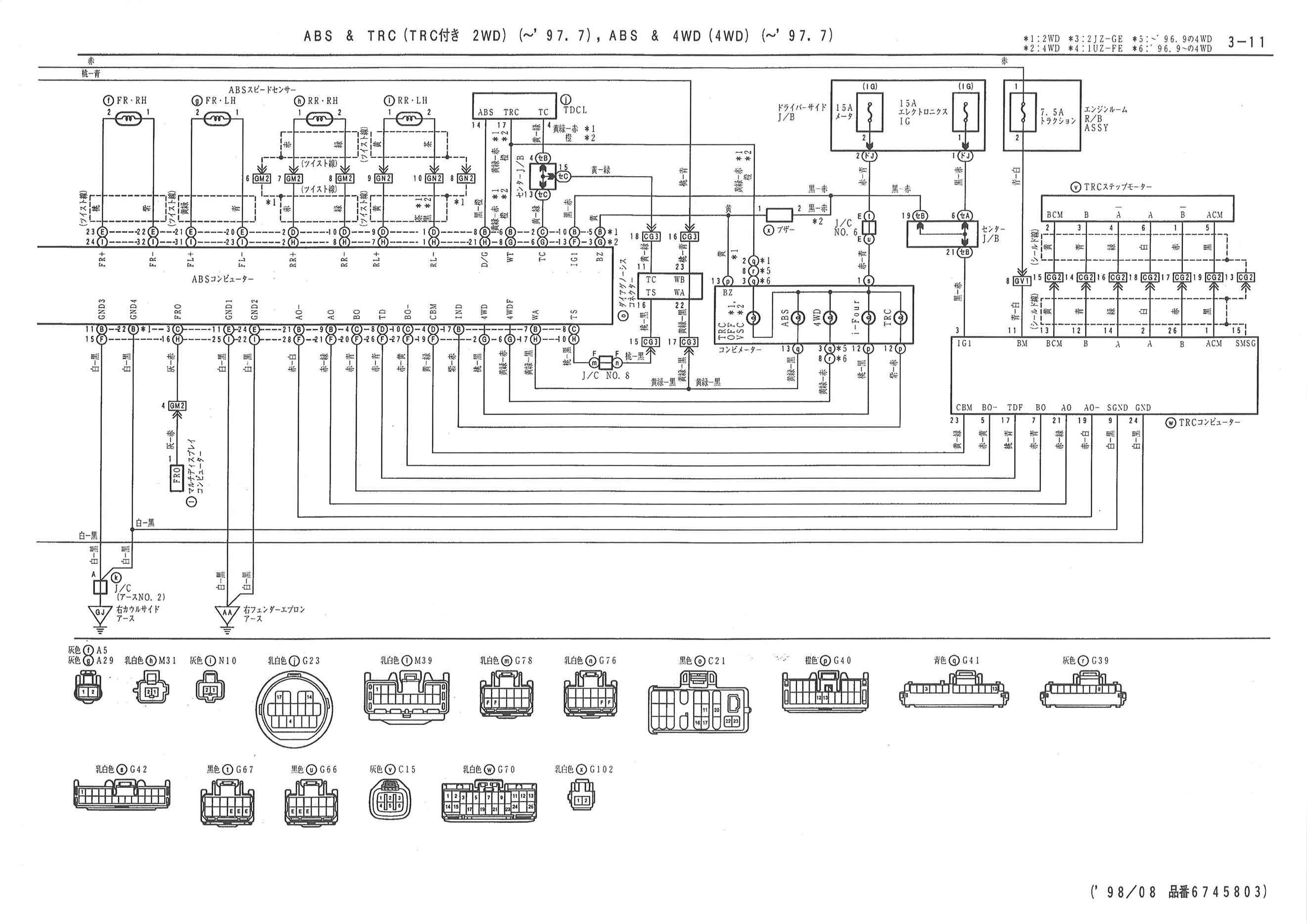 1995 lexus sc300 parts diagrams lexus auto wiring diagram