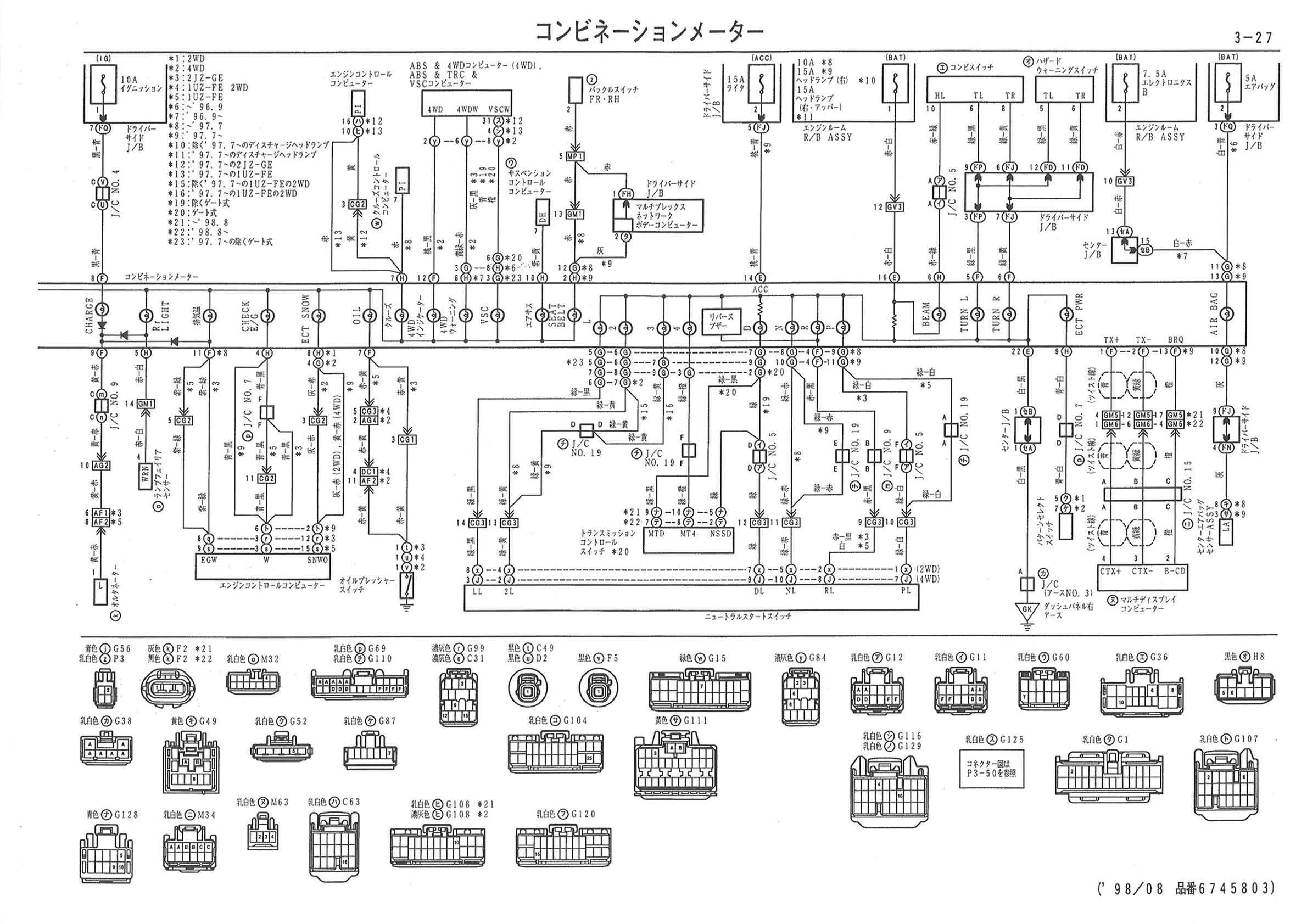 1jz Gte Vvt I Wiring Diagram Block And Schematic Diagrams 11 Ecm Free Image Engine W16 For User Manual Swap 240sx Ecu Sensor
