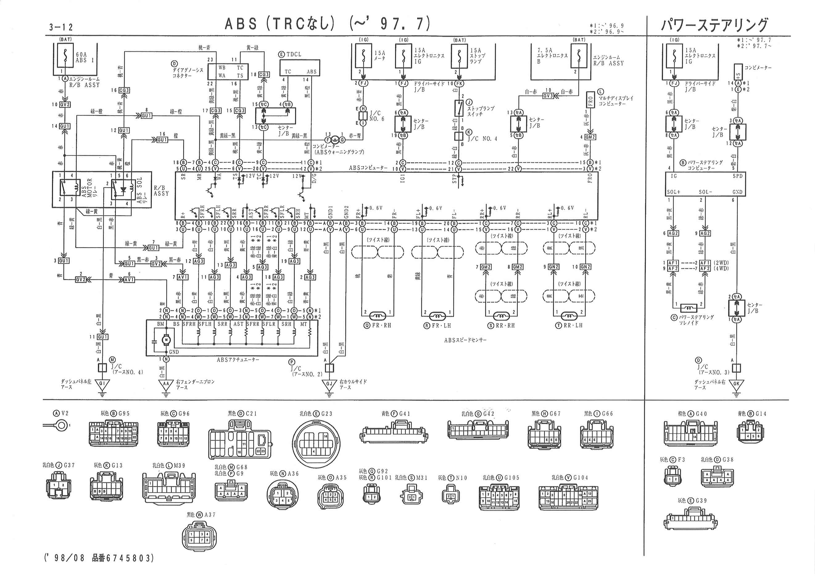 Sc300 2jz Ge Wiring Diagram Download Diagrams Lexus Vvt I 9 1995 Ls400